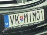 VKMIMO1